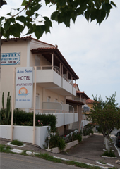 Agios Sostis Hotel Apartments Kyparissia Messinias